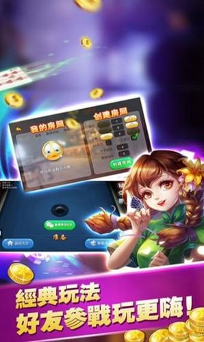 辽宁朝阳棋牌游戏