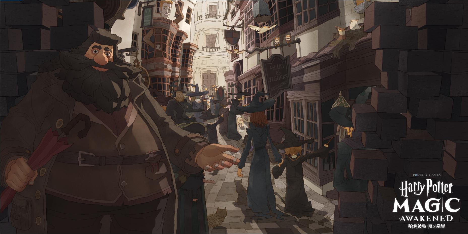 哈利波特-魔法觉醒