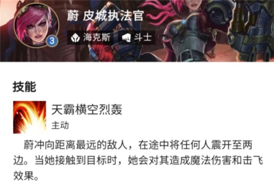云顶之弈9.21斗士蔚娱乐阵容配置及玩法分享