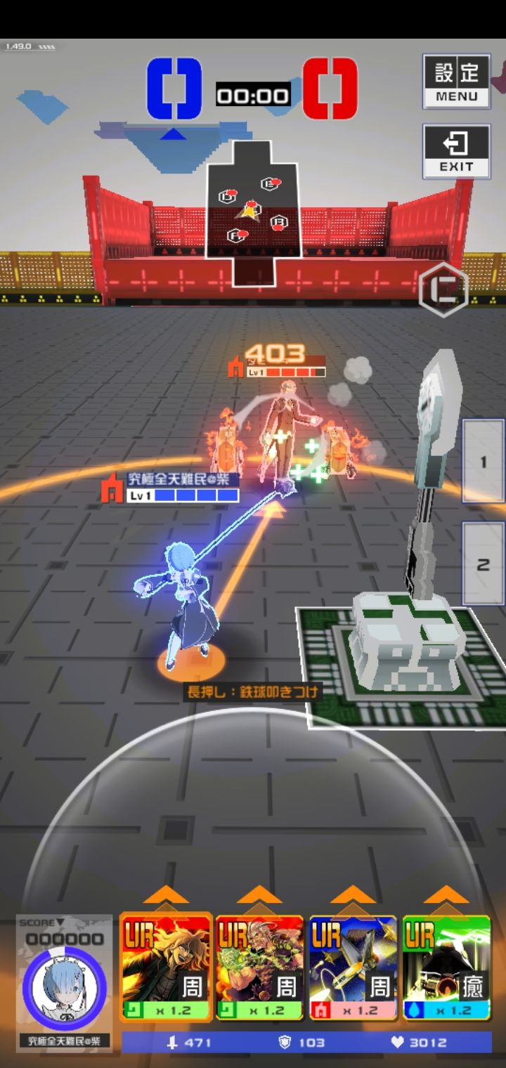战斗天赋解析系统属性克制玩法攻略 COMPASS战斗天赋解析系统攻略