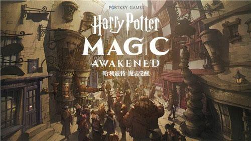 哈利波特魔法觉醒魔杖有哪些 哈利波特魔法觉醒魔杖介绍