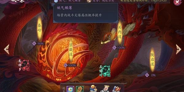 长安幻世绘妖影迷踪打法讲解 妖影迷踪阵容推荐
