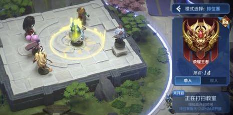 王者模拟战稳定上王者阵容 扶桑法阵容最新打法攻略
