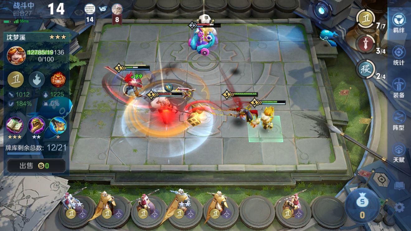 王者模拟战自走棋长城攻略 王者模拟战最强阵容长城玩法指南