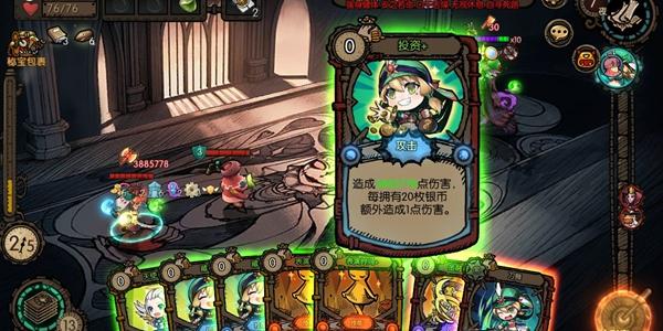 http://www.xqweigou.com/dianshangshuju/72889.html