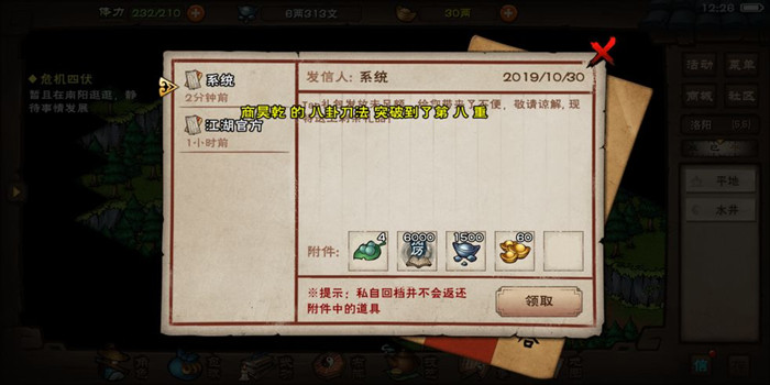 烟雨江湖青莲步法招式是什么 青莲步法招式介绍