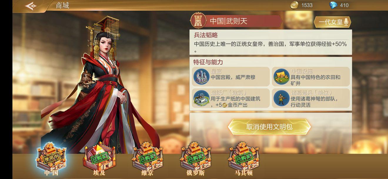 Laurasia中国怎么玩 中国玩法推荐详解