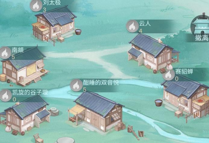 江湖悠悠名字旁边的小火苗什么意思 小火苗介绍