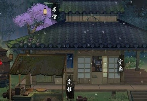 <b>江湖悠悠初始武器天赋怎么加点 初始武器天赋加点方案</b>