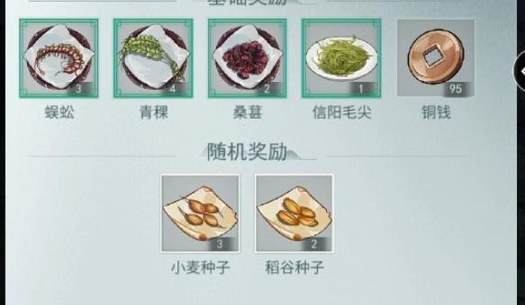 http://www.k2summit.cn/shehuiwanxiang/1386004.html