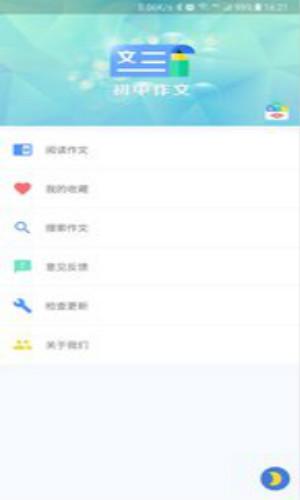 http://www.jiaokaotong.cn/zhongxiaoxue/260356.html