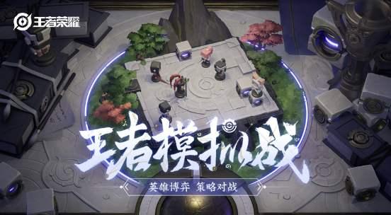 http://www.umeiwen.com/youxi/1061232.html