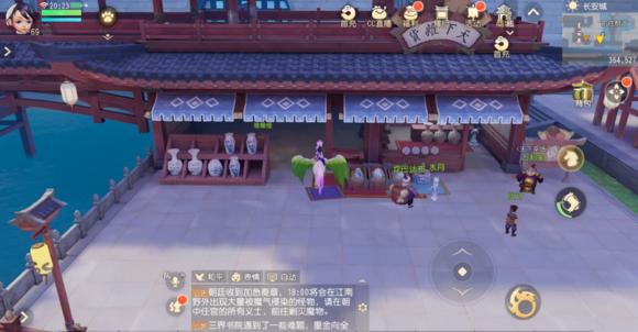 梦幻西游三维版偷偷怪坐标一览 偷偷怪在什么位置