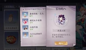 阴阳师百闻牌秘闻之间八入场说明