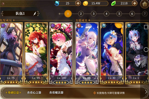 re0手游平民玩家强势阵容推荐 平民流血队阵容玩法详解