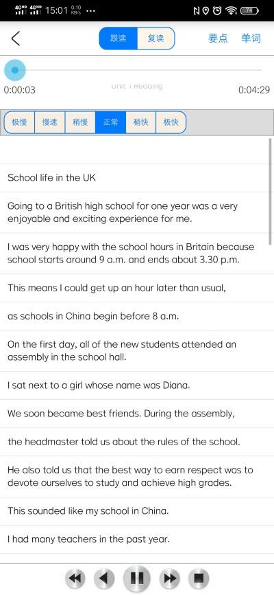 牛津英语学习伴侣武大高中部怎么样附中图片