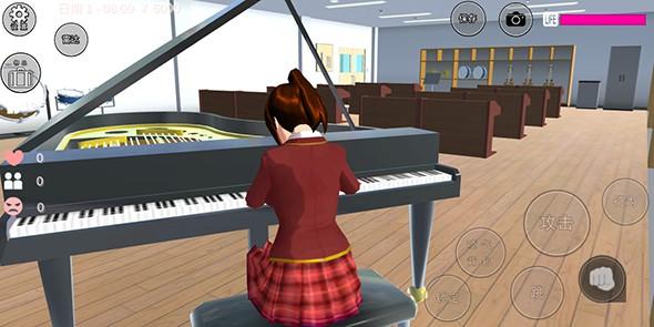 樱花校园模拟器2020中文版