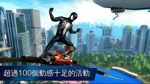 超凡蜘蛛侠2手游