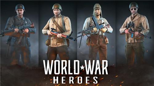 世界战争英雄1.26.0