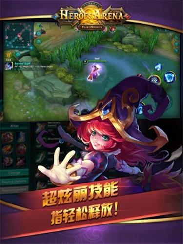 英雄血战中文版