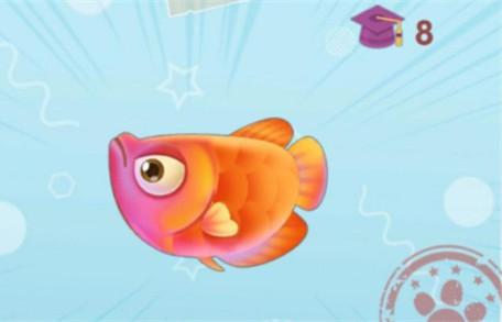 摩尔庄园手游枫叶鱼在什么位置钓