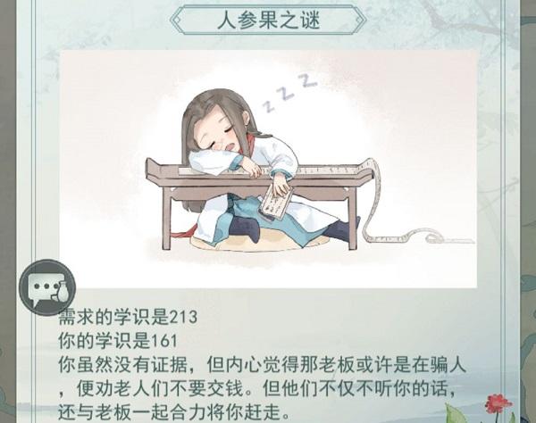 日本一级婬片A片免费手机版悠悠人参果之谜任务怎么做