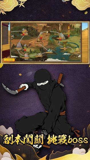 疯狂的忍者截图