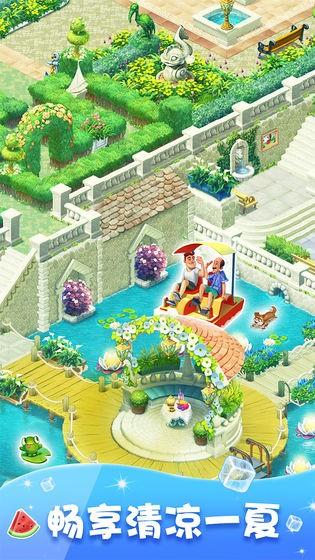 梦幻花园截图