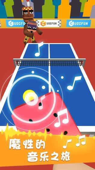 节奏乒乓截图