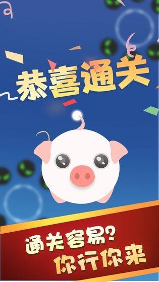 萌猪贺新春创意海报