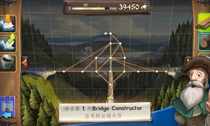 桥梁构造师中世纪截图