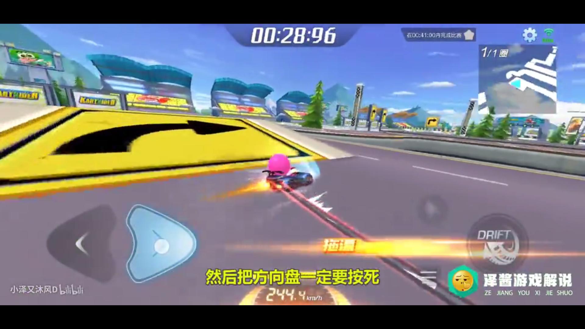 跑跑卡丁车手游史上最简单L1驾照考试平衡驾驶通关攻略