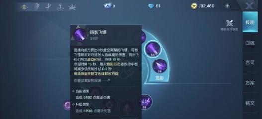 龙族幻想手游执行者技能怎么搭配 执行者技能搭配推荐