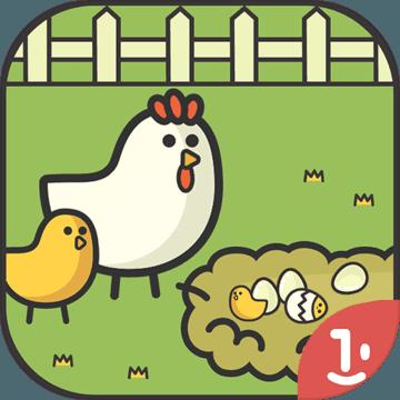 一群小辣雞