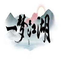 楚留香一梦江湖