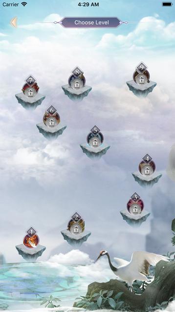 剑主江湖风云录截图