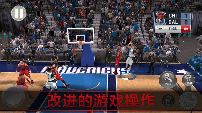 NBA 2K18截图