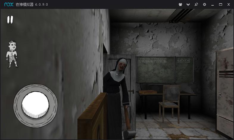 恐怖修女截图