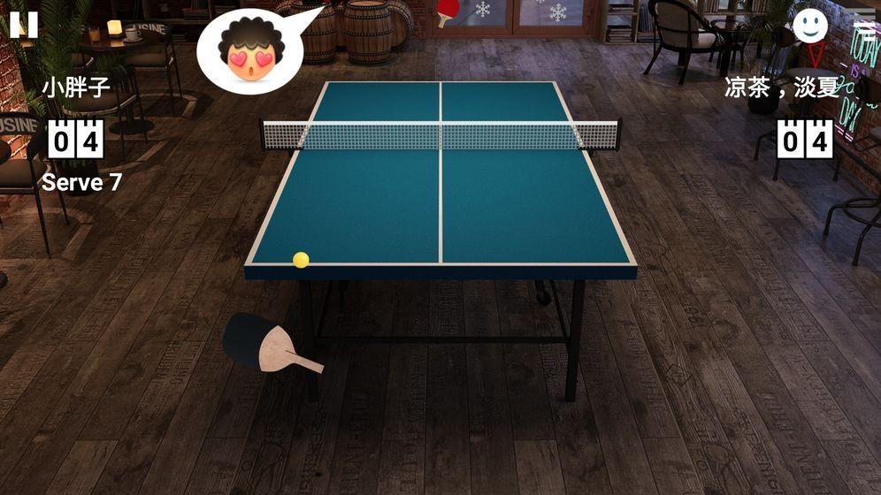 虛擬乒乓球截圖