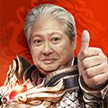 王城英雄v