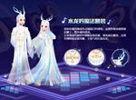 QQ飞车手游水龙吟套装获得攻略 新套装外观及属性详解
