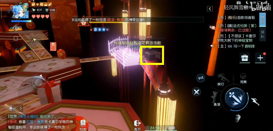 龙族幻想手游极乐挑战隐藏箱子在哪里【多图】