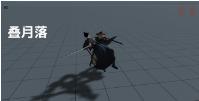 弈剑叠月落实战使用技巧与使用方法解析