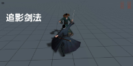 弈剑七绝剑法怎么用 连招介绍与实战技巧解析
