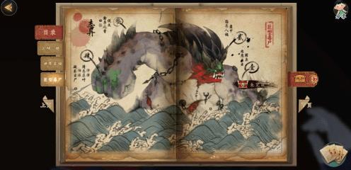 剑网3指尖江湖巨型毒尸怎么打