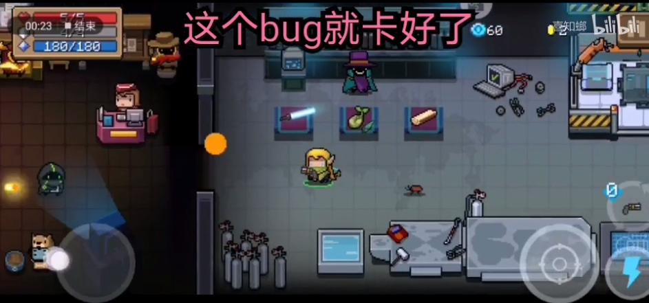 元气骑士全自动bug 教你如何没有全自动照样全自动放子弹