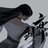 弈剑撩月式怎么用 连招使用技巧分析