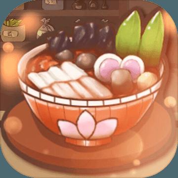 中国传统小吃店手游