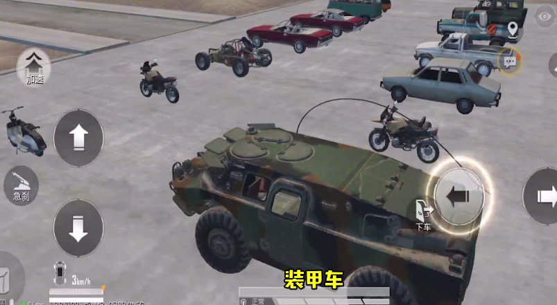 和平精英装甲车居然能坐五个人 蟑螂车成精了