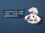 龙族幻想炒股怎么玩 龙族幻想炒股玩法详细解析